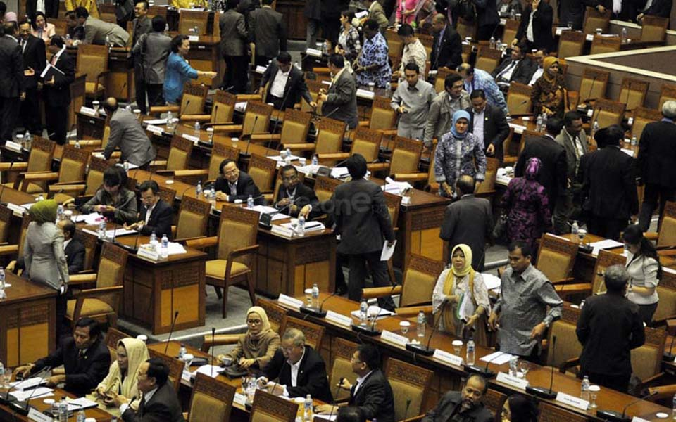 Atmosphere at end of House of Representatives plenary session (Okezone)