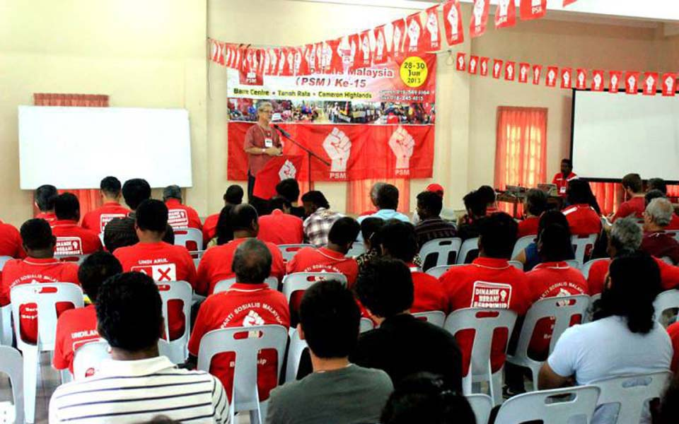 Socialist Party of Malaysia conference (PSM Kajang)