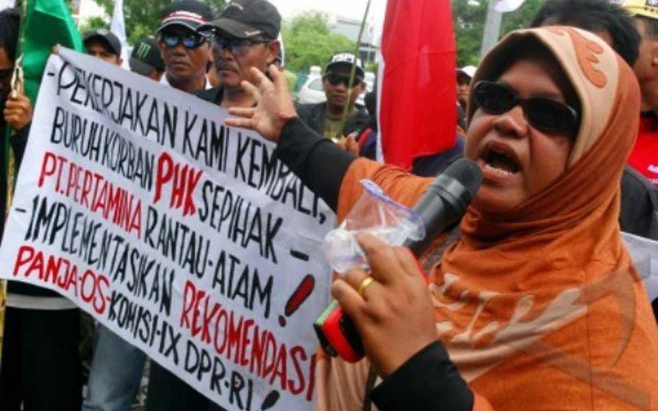 All Indonesia Workers Union protest in Aceh (Antara)