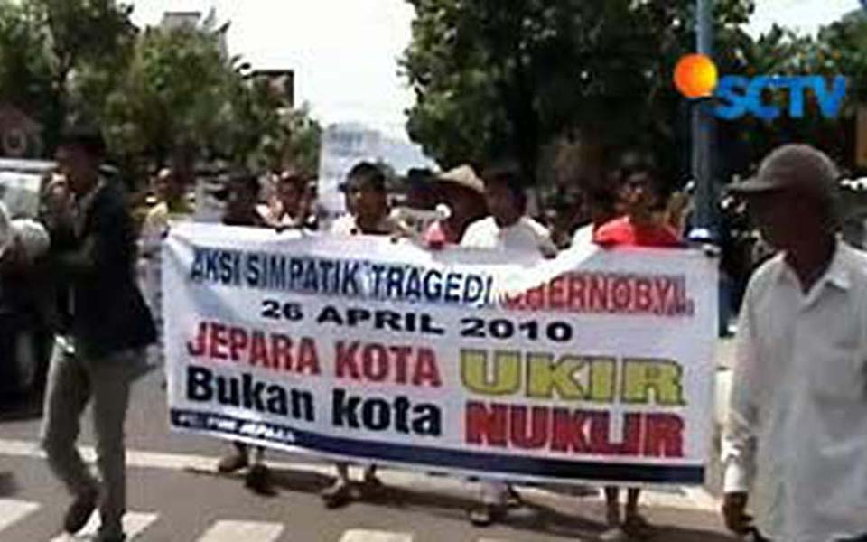 Local people protest against nuclear power plant in Muria (Liputan 6)