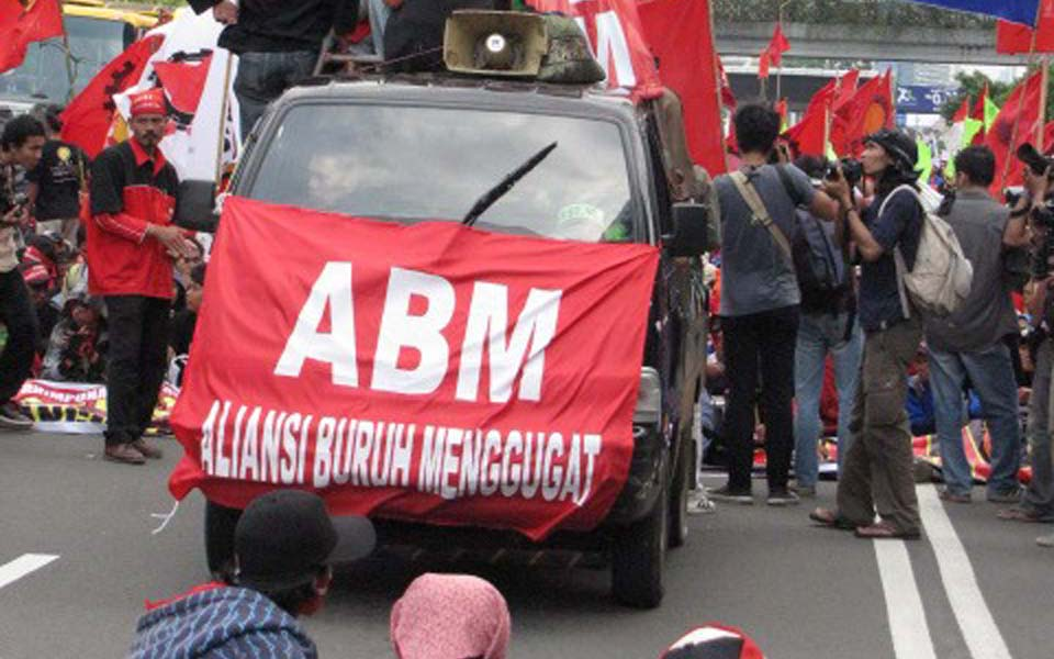 Workers Challenge Alliance rally in Jakarta (Wikipedia)