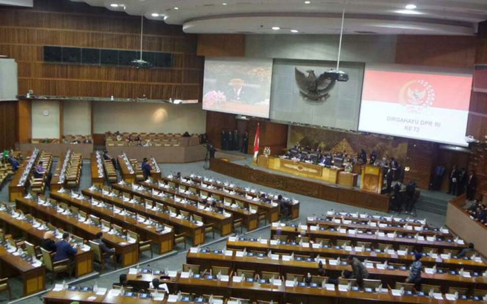House of Representatives plenary session (Kompas)
