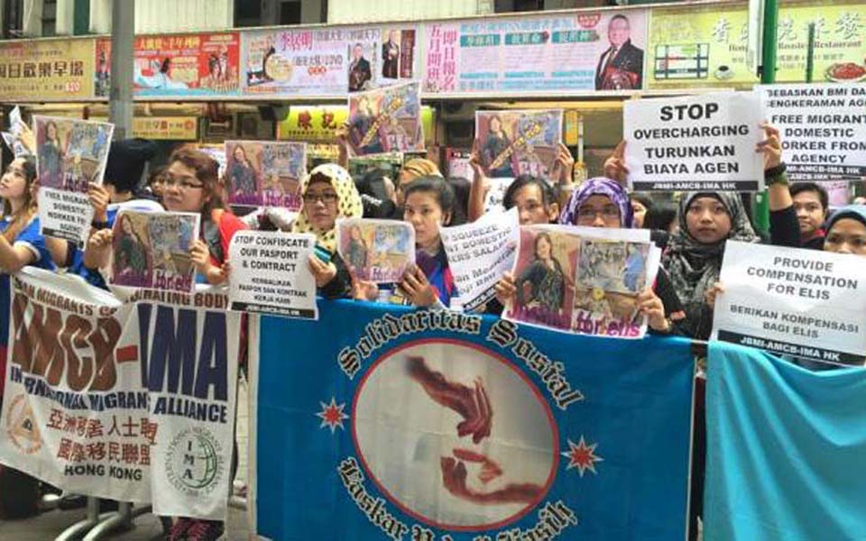 Indonesian migrant workers protest in Hong Kong - March 17, 2015 (ddhongkong)