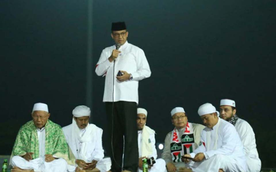 Jakarta governor elect Anies Baswedan speaking at FPI anniversary in Jakarta - August 19, 2017 (Tempo)
