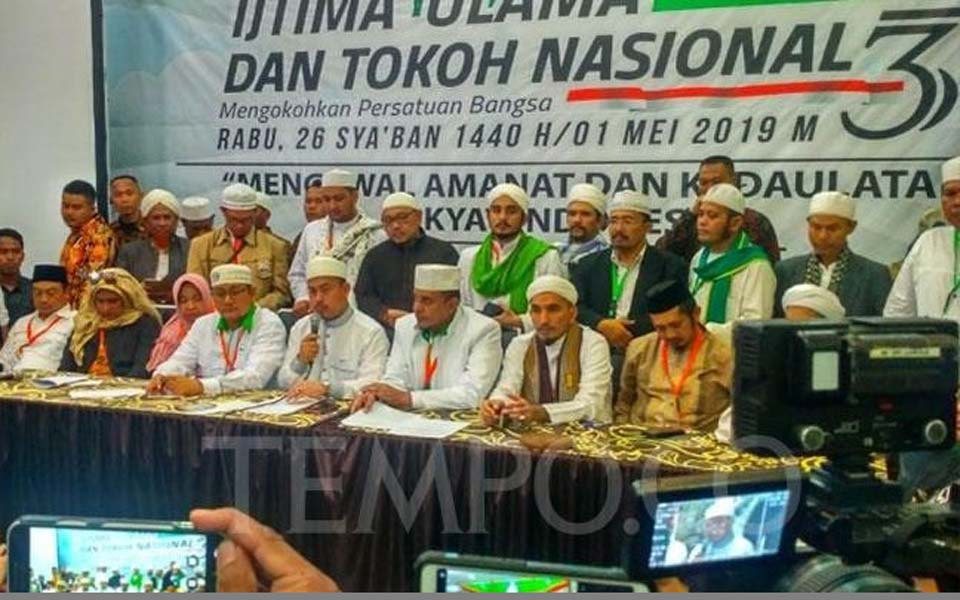 3rd Ijtima Ulama at the Lorin Hotel in Bogor – May 1, 2019 (Tempo)