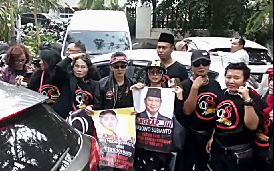 98 activist group protest in Jakarta – May 29, 2019 (YouTube)
