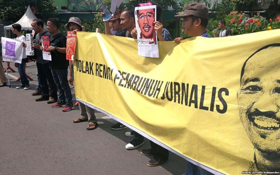 AJI protest in Surabaya against remission for killer of journalist – February 9, 2019 (AJI)