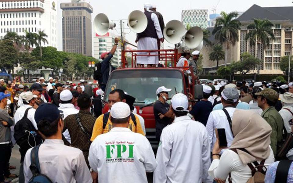 FPI rally at preliminary Constitutional Court hearing – June 14, 2019 (Suara)