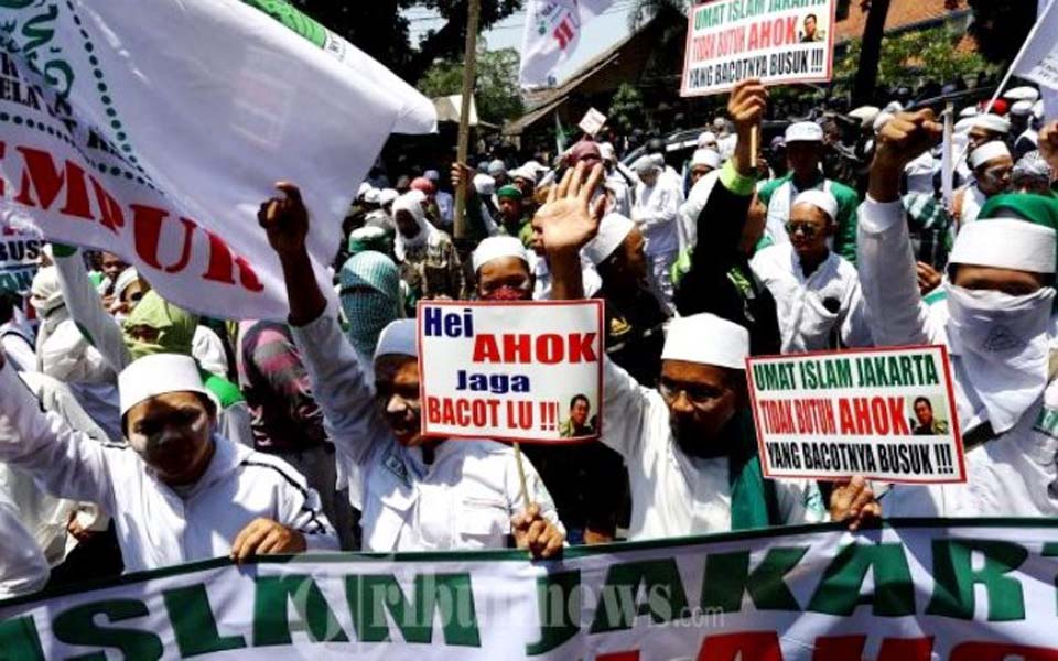 Islamic Defenders Front rally during Jakarta elections – November 4, 2016 (Citra)