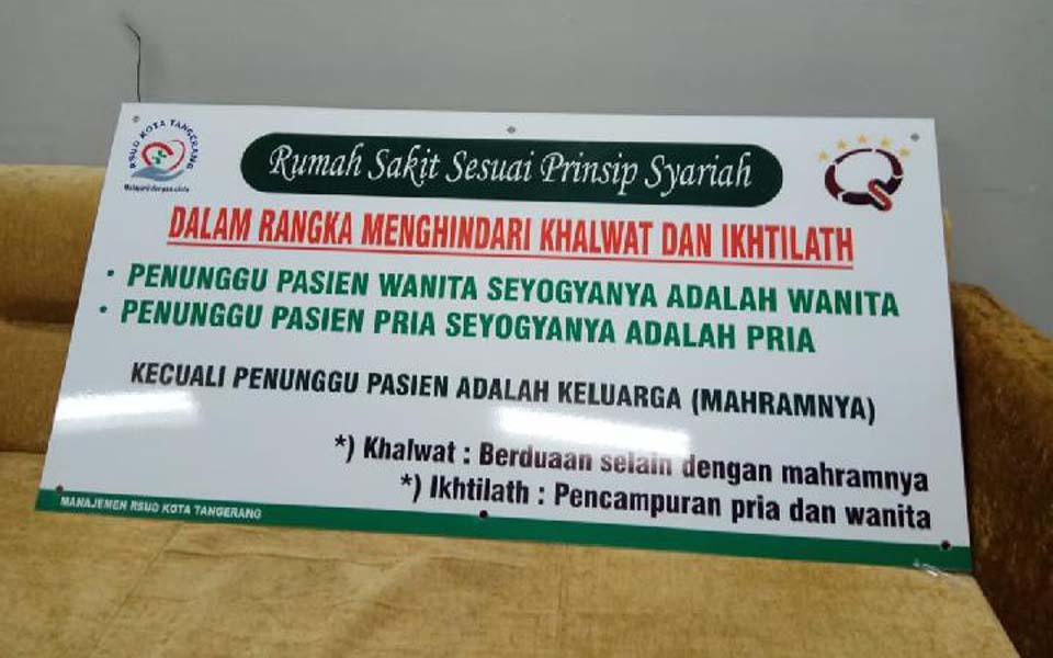 Shariah principles notice at Tangerang City Hospital – June 12, 2019 (Tempo)