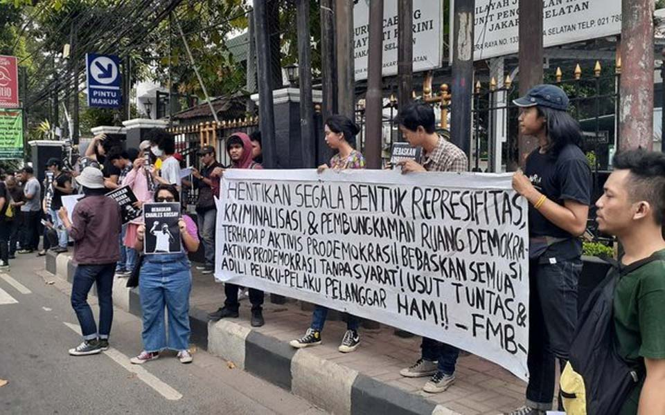 United Student Front protest in front of South Jakarta District Court – November 11, 2019 (Tirto)
